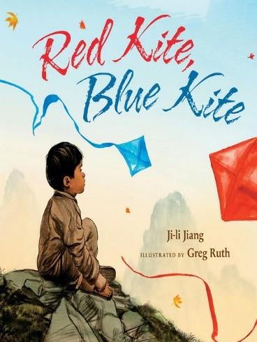 Title details for Red Kite, Blue Kite by Ji-li Jiang - Wait list